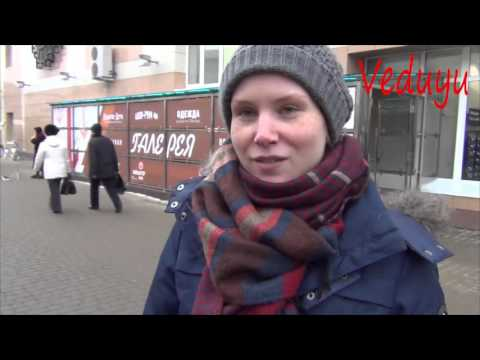 знакомства рэмблер украина девушка 27лет имя карамелька