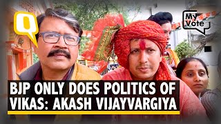 We Only Do Politics of Development: BJP Leader Akash Vijayvargiya
