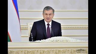 Президент Шавкат Мирзиёев: