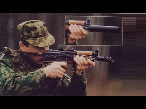 Russian Weapons : Russian SMG's 1927 to Present
