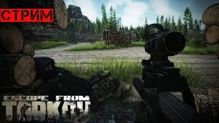 В Escape from Tarkov ...