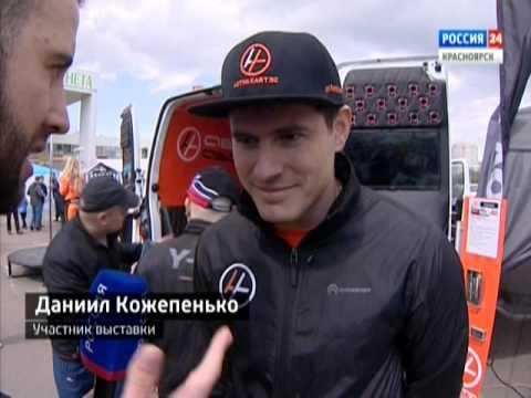 Он нам не Димон в Красноярске