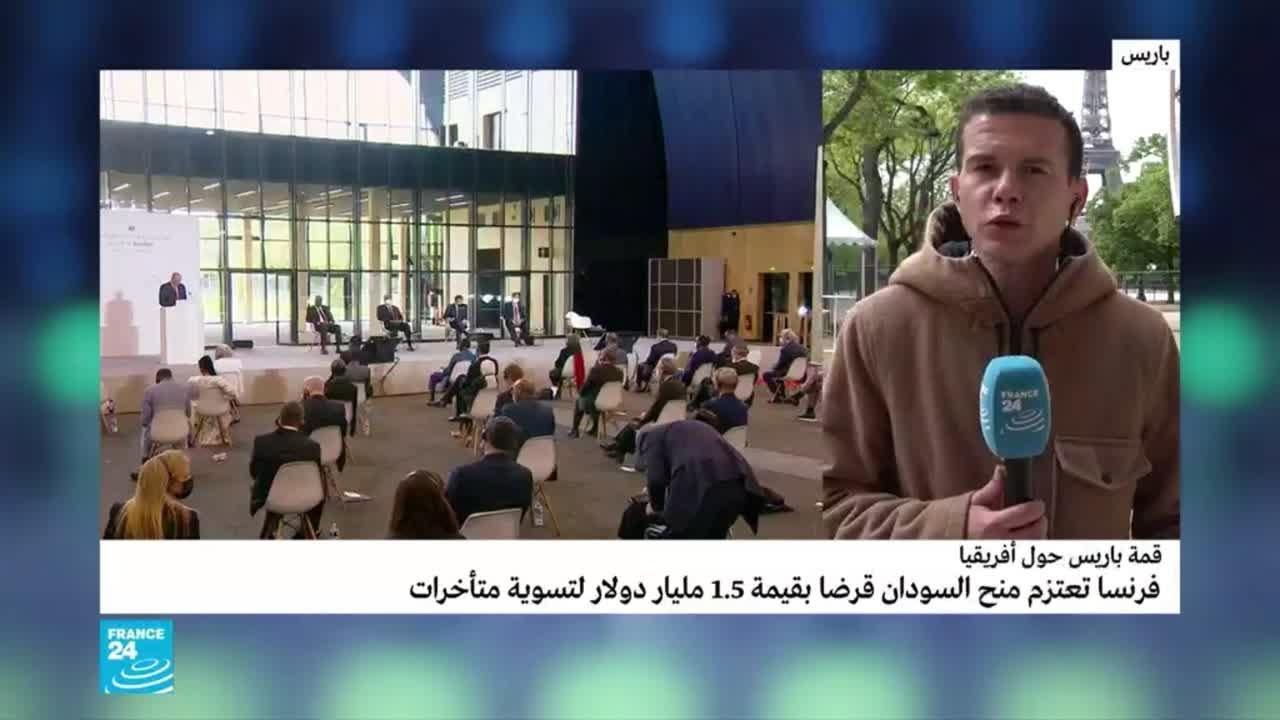 السودان يعود إلى الساحة الدولية من البوابة الفرنسية  - نشر قبل 4 ساعة