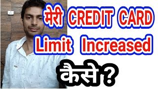 My HDFC credit Card Limit Increased - How to Increase Limit of Credit Cards