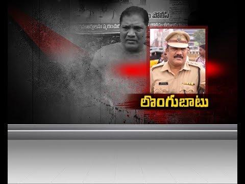 Rowdy Sheeter Murder Case | ACP Ravibabu Surrendered | In Vizag