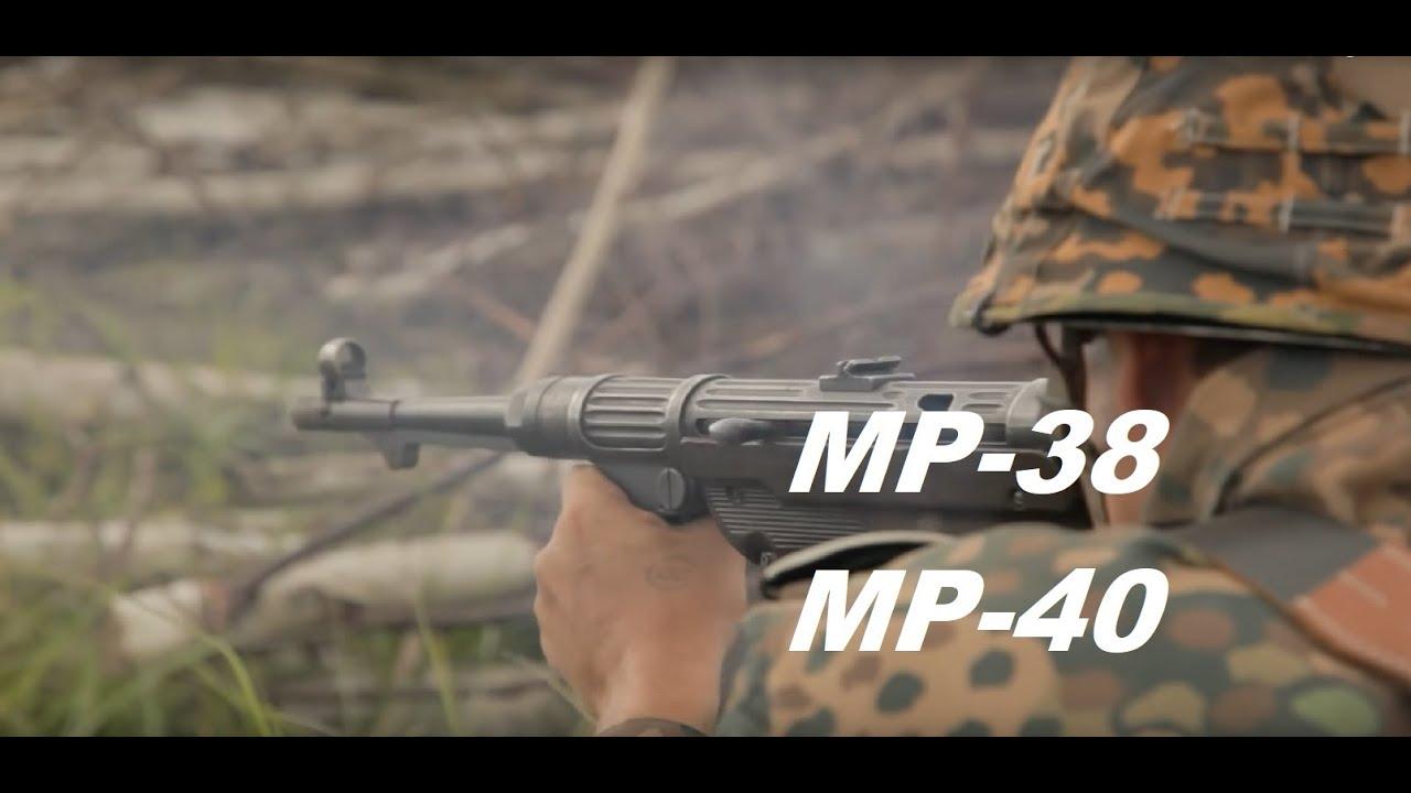 Mp38 Vs Mp40