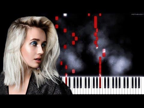 Клава Кока - Половина | Как играть на пианино | Cover