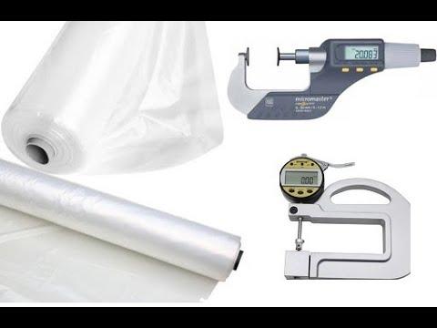 Как измерить толщину плёнки, бумаги, полиэтилена. Микрометр, толщиномер, толщиномер плёнки.