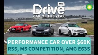 Best Performance Car Over $60k 2018, Audi RS5, BMW M5 Competition, Mercedes-AMG E63 S
