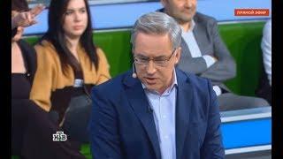 "Драка журналиста НТВ с гостем ток-шоу ""Место встречи"""