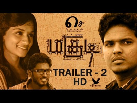 Magudi - Short Film Trailer 2 - with ENG Subtitles - SE Pictures - White Bird Pictures