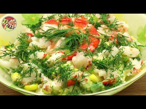 Лёгкий салат с креветками. Просто, вкусно, недорого!