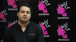 'خاص' بالفيديو.. عمرو حلمي يكشف عن عالم مطبخه الخاص