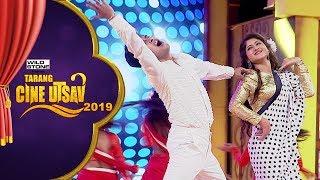 Check Out Swaraj-Sivani Medly Romance & Asima -Sabyasachi Sambalpuri Thumka | Tarang Cine Utsav 2019