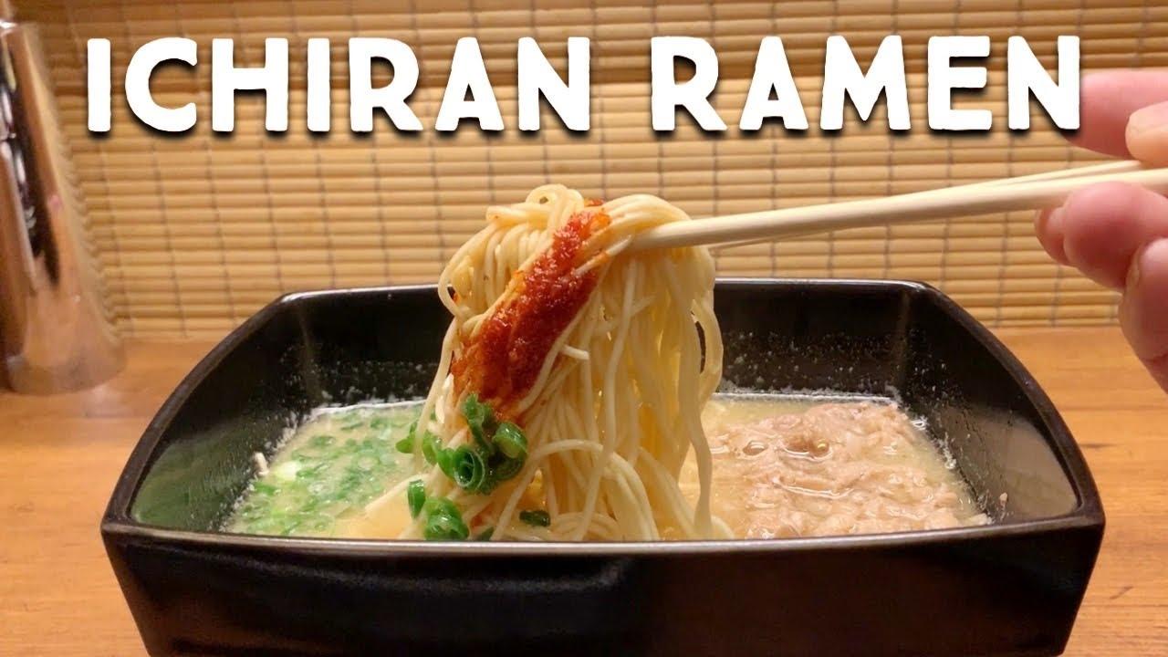 Vending Machine Ramen Restaurant ICHIRAN