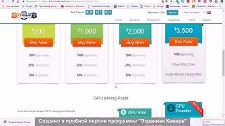 Как купить квартиру в Москве при вложениях от 1 600 рублей#BITCOIN