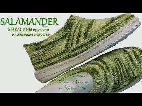 #132. SALAMANDER.