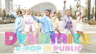 [K-POP IN PUBLIC] BTS (방탄소년단) - 'Dynamite' Dance Cover by BLOOM's Russia