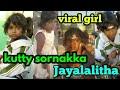 viral girl kutty sornakka full video collection ||  kutty Jayalalitha || tamil taboos || sorna akka