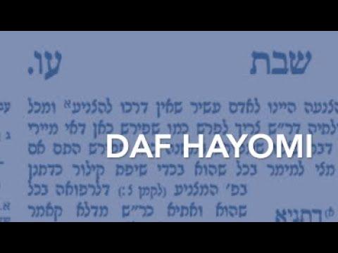 Daf Hayomi Shabbat 76