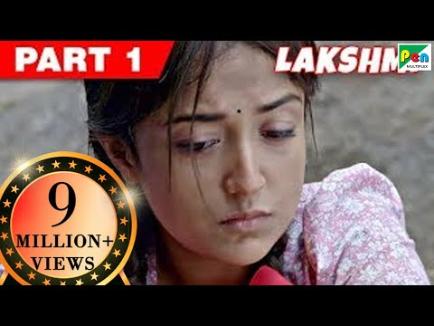 Lakshmi | Hindi Movie | Nagesh Kukunoor,...