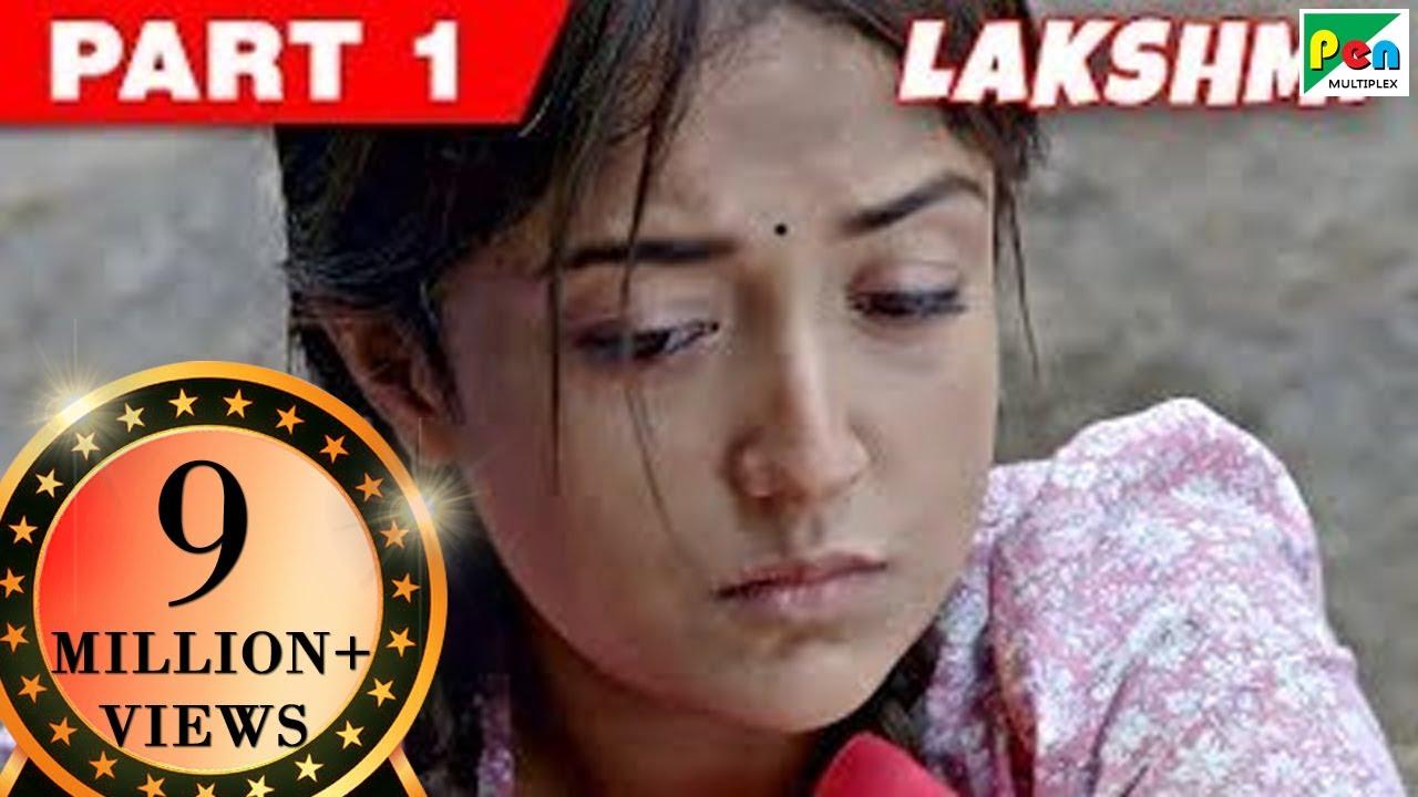 Download Lakshmi | Hindi Movie | Nagesh Kukunoor, Monali Thakur, Satish Kaushik | Part 1