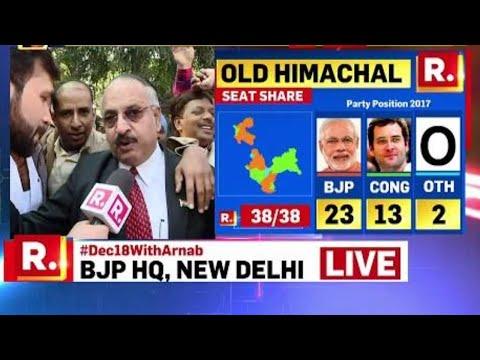 Gujarat Elections 2017 | Republic TV Live From BJP Headquarters