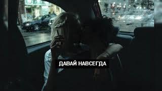 Rauf Faik - Детство (10 часов)