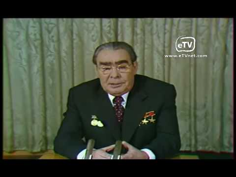 Л.И. Брежнев. Поздравление