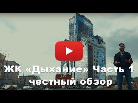 Ход строительства ЖК Светлый мир Тихая Гавань... - сентябрь 2019из YouTube · Длительность: 2 мин