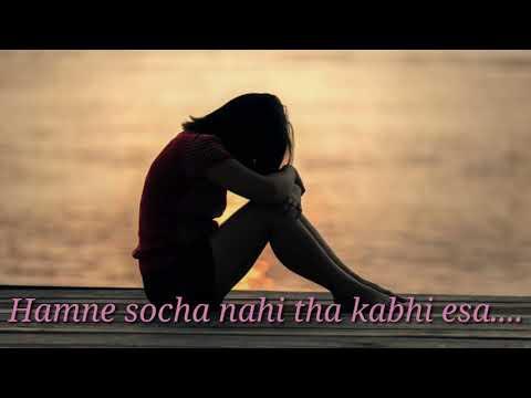 Aata Nahi Yakin, Status Video