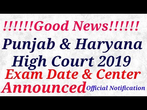 Exam Date|Punjab & Haryana High Court 2019|Special Education