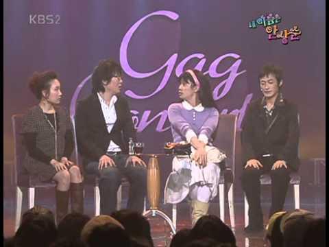 Download 개그콘서트 - Gag Concert 내 이름은 안상순 20070325