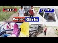 Jaat Gujjar ( जाट गुर्जर ) Respect Girls 🙏 video