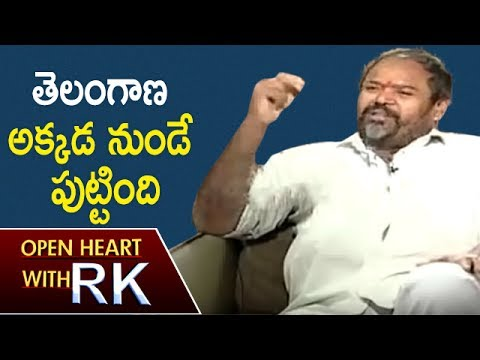 R Narayana Murthy Talks About Telangana Separation Movement | Open Heart With RK | ABN Telugu