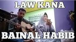 law kana bainanal habib-sholawat menyentuh hati-cover