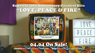 Superfly - 10th Anniversary Greatest Hits『LOVE, PEACE & FIRE』