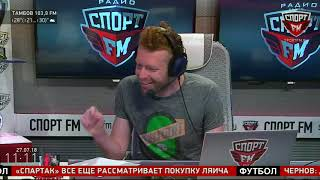 Гавриил Гордеев - Ген. продюсер ТВ-канала «Матч!Премьер» в гостях у Спорт FM. 27.07.18