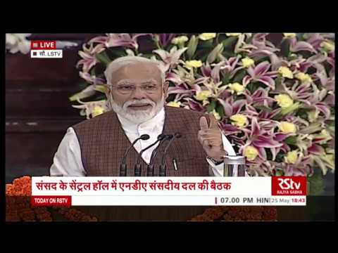 PM Modi's Speech | NDA Parliamentary Board Meet