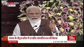 PM Modi& 39 s Speech NDA Parliamentary Board Meet