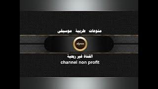 محمد عبده - آهـ من قلبي نصحته بس عيا ينتصح نبضه يبيها
