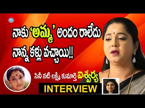 Actress Aishwarya about her mother Lakshmi - Telugu Popular TV