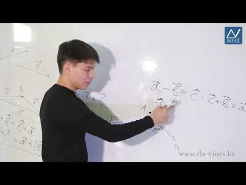 Видеоурок сумма векторов
