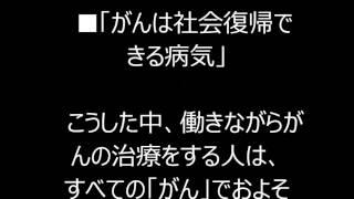 版権元→http://www.news24.jp/articles/2015/10/07/07311621.html キー...