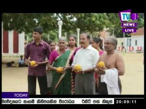 @Tv1NewsLK/Tv1 Sinhala Prime Time, Sunday,  September  2017, 8PM (10-09-2017)