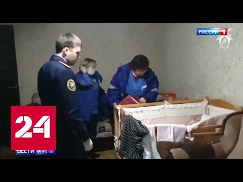 Похитившая новорожденную жительница Йошкар-Олы симулировала беременность - Россия 24