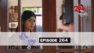 Neela Pabalu | Episode 264 | 16th May 2019 | Sirasa TV Thumbnail