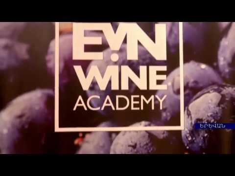 Մեկնարկել է հայկական 21 գինեգործական ընկերությունների շուրջ 100 տեսակի գինիների համտես-մրցույթ