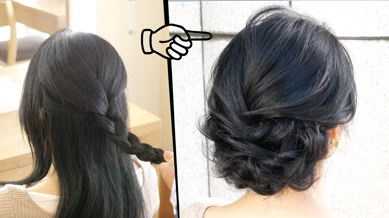 簡単!アイロンなし!三つ編み2本の大人可愛いまとめ髪のヘアアレンジ! SIMPLE UPDO  |  Quick and easy hair tutorial| Updo Hairstyle