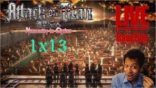 аТАКА ТИТАНОВ 13 СЕРИЯ 1 СЕЗОН